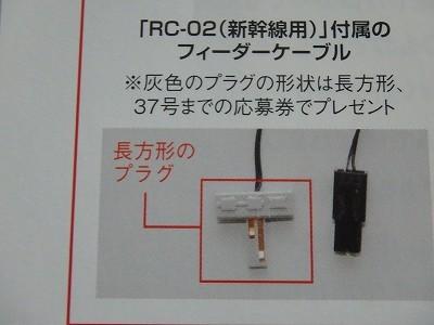 s-P5180011.jpg
