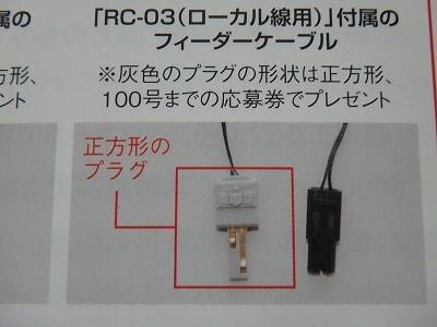 s-P5180012.jpg