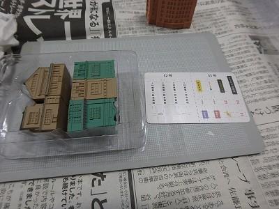 s-P5180026.jpg