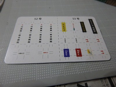 s-P5180035.jpg