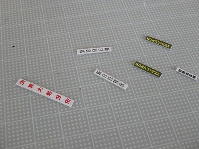 s-P5200087.jpg