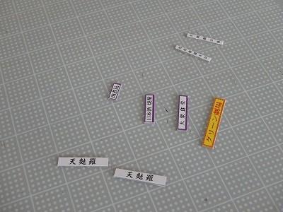 s-P5200126.jpg