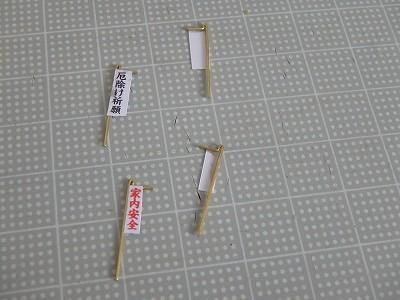s-P5230170.jpg