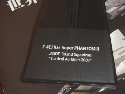 s-P5290036.jpg