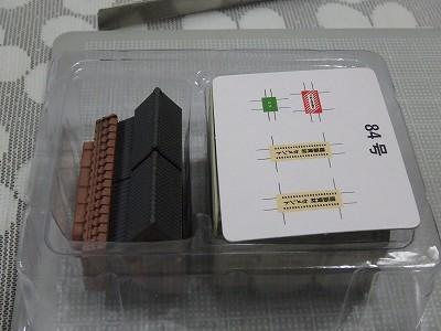 s-P5310060.jpg