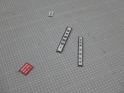 s-P6010072.jpg