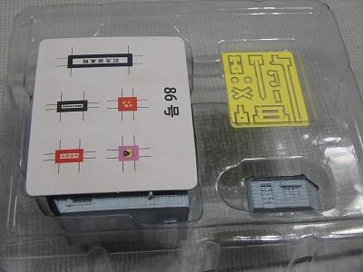 s-P6010079.jpg