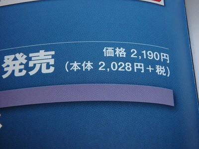 s-P6060022.jpg