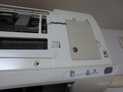 s-P7210043.jpg
