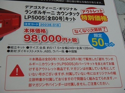 s-P8060043.jpg