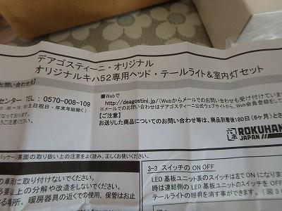 s-P9050060.jpg