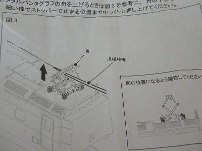 s-P9070075.jpg
