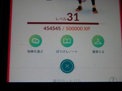 s-PA200015.jpg