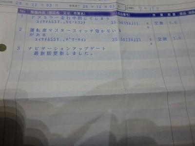s-PA270003.jpg