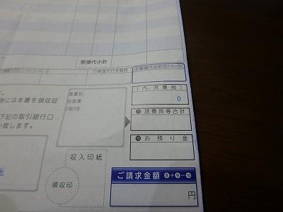 s-PA270004.jpg