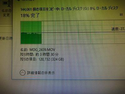 s-PA310001.jpg