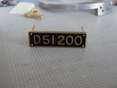 s-PB130014.jpg