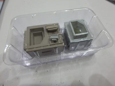 s-PB150063.jpg