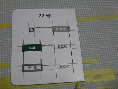 s-PB160005.jpg