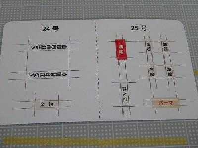 s-PB180028.jpg