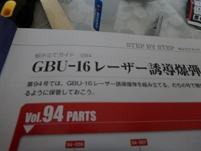 s-PB230074.jpg