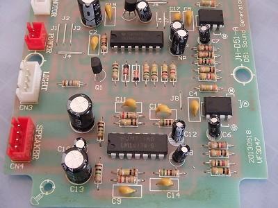 s-PC160587.jpg