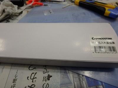 s-PC170658.jpg