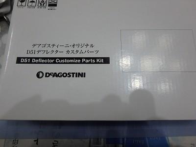 s-PC170662.jpg