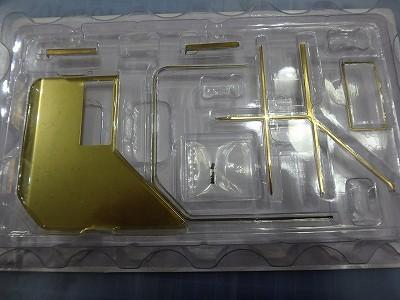 s-PC170664.jpg