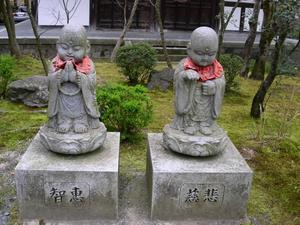 永観堂101.jpg
