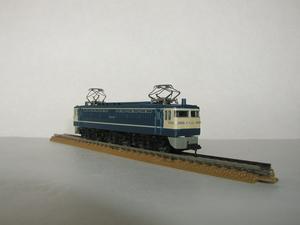 P1010117.JPG