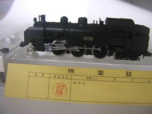 P1010138.JPG