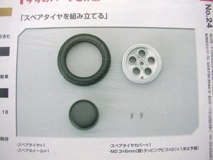 P1010200.JPG
