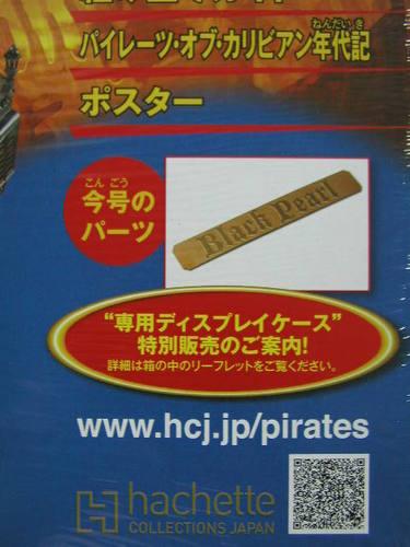 P1010465.JPG