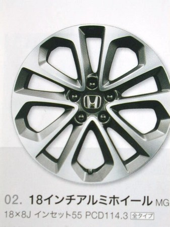 P1010526.JPG
