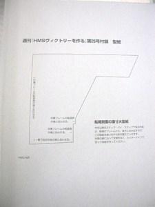 P1010938.JPG