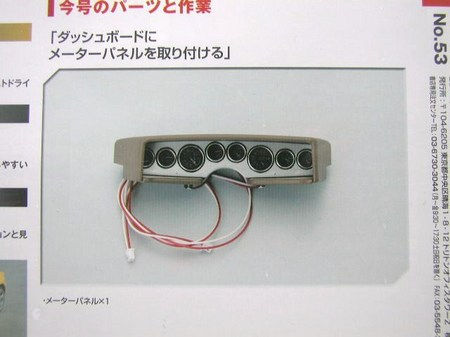 P1010967.JPG