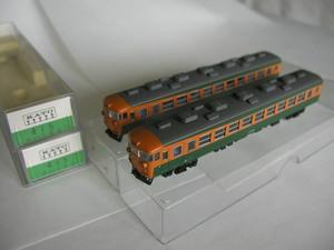 P1011077.JPG
