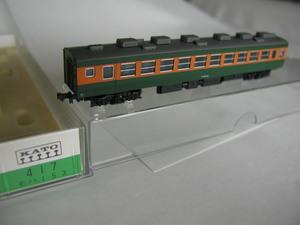 P1011078.JPG