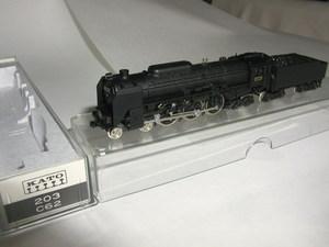 P1011088.JPG