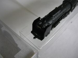 P1011090.JPG