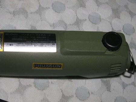 P1011524.JPG