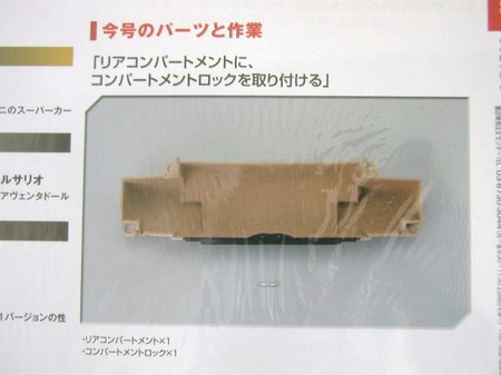 P1011735.JPG