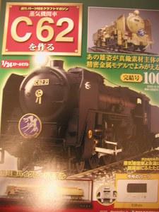 P1011785.JPG