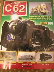 P1011792.JPG