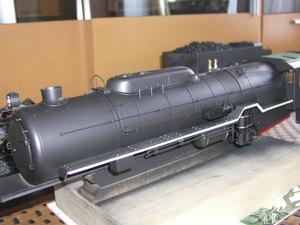 P1011921.JPG