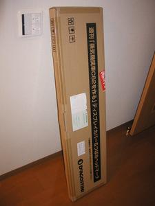 P1012094.JPG
