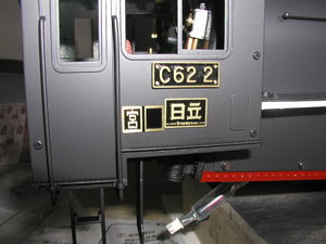 P1012112.JPG