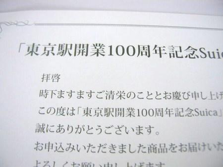 P1015356.JPG