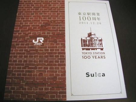 P1015357.JPG